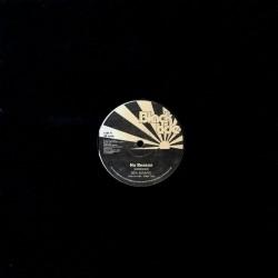 BEN JAMMIN`- Be Wise / No Reason - Maxi